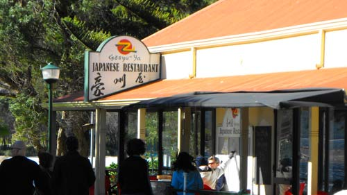 japaneserestaurant